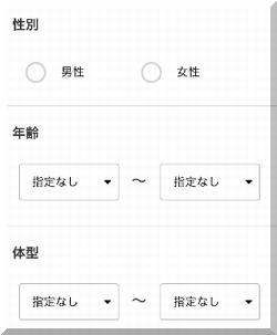 PCMAXの掲示板の検索